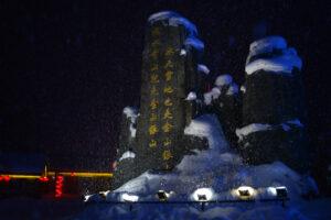 Snow Town, China at night